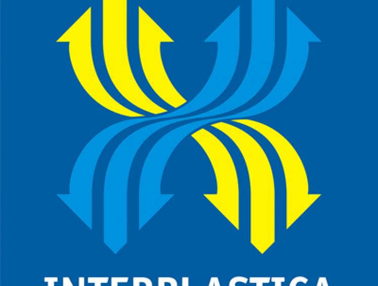 Interplastica 2018 with Adeka PA